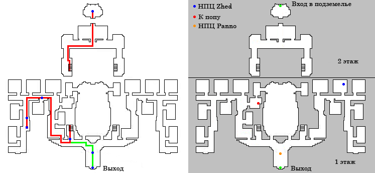 Rachel Sanc Quest Map.png