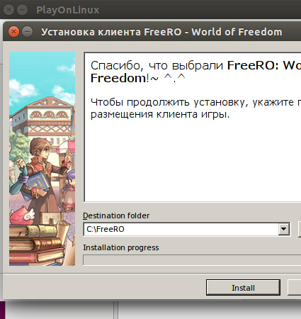 Freero on linux 16.jpg
